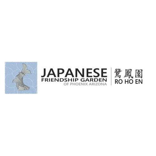 Japanese Friendship Garden logo (sponsor).png