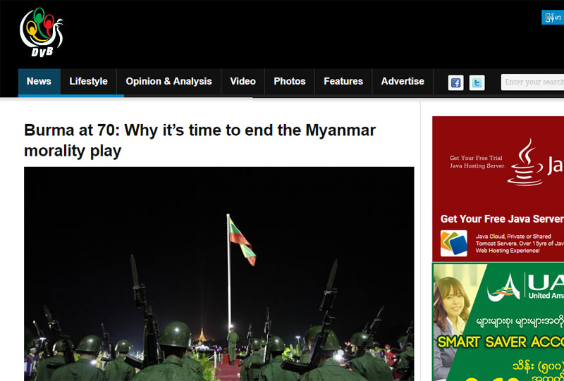 Burma at 70: Why it's time to end the Myanmar morality play