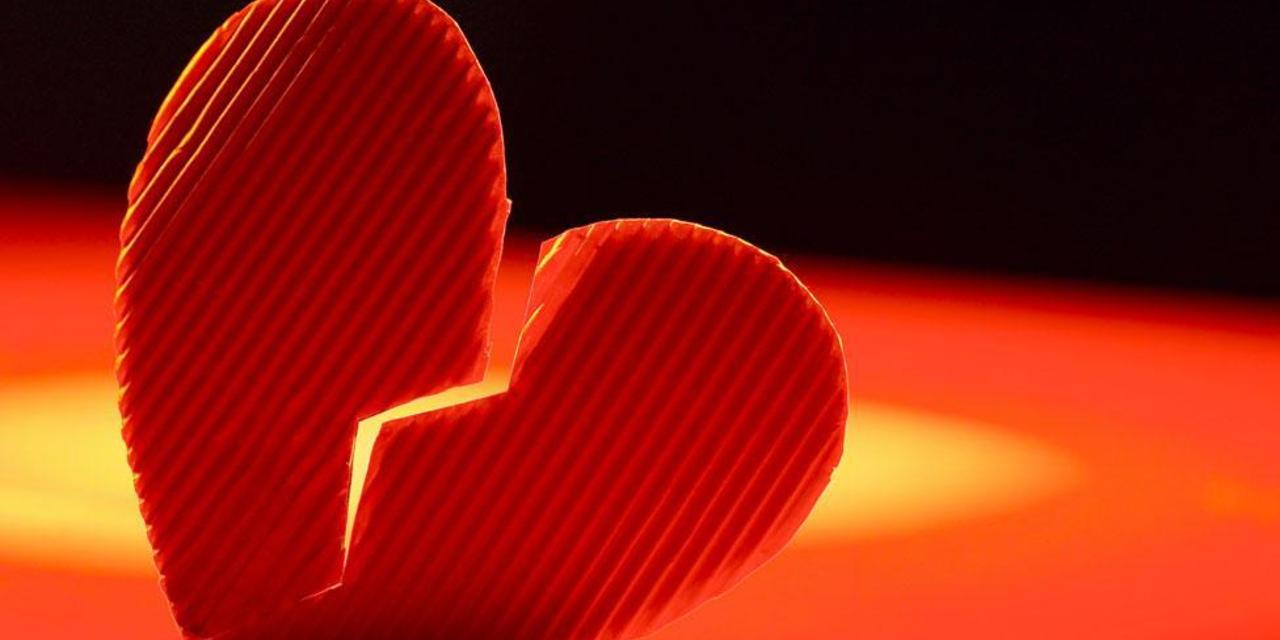 broken heart with light
