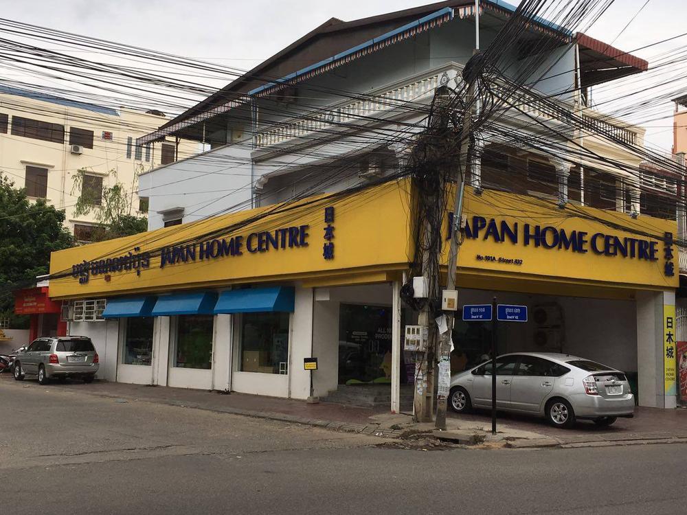 TTP2 Shop Entrance.jpg