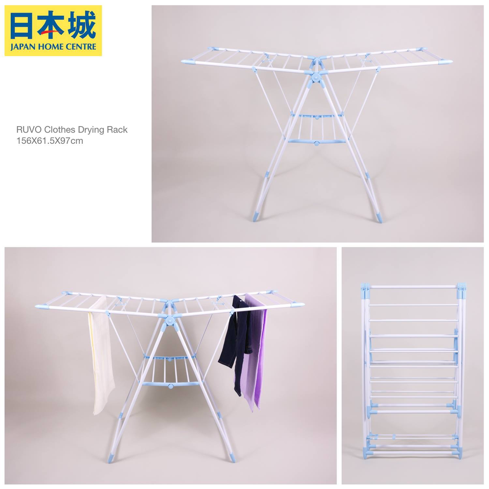 RUVO Clothes drying rack.jpg