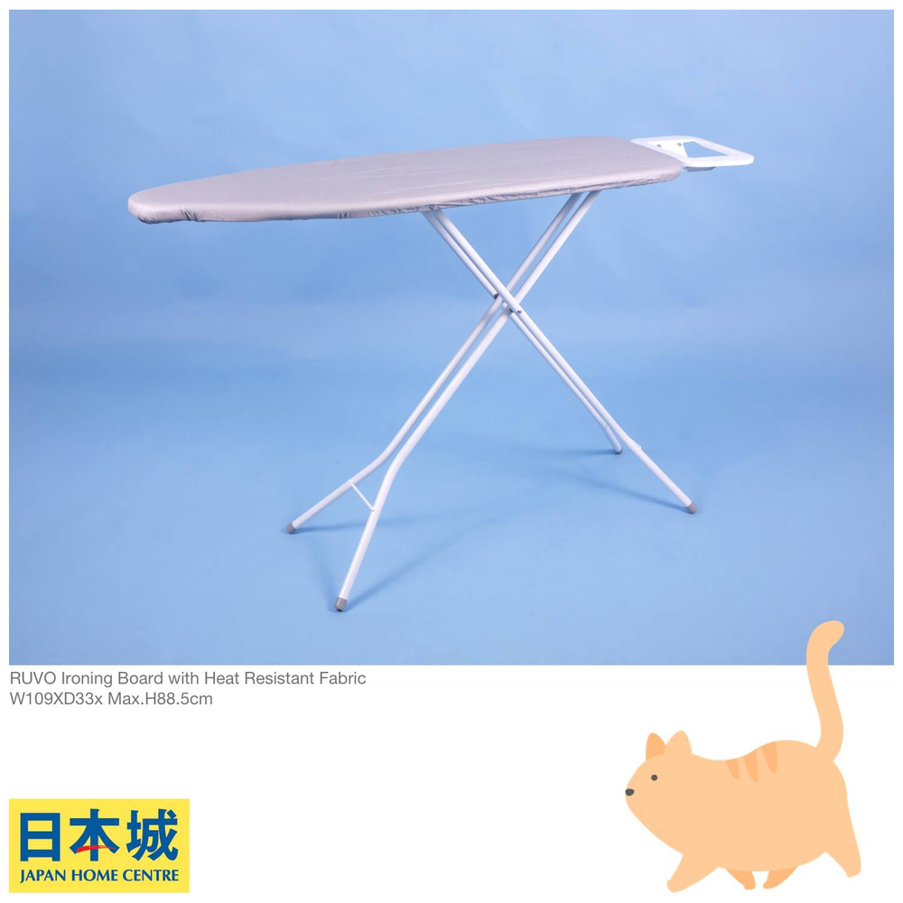 Ruvo Ironing Board.jpg