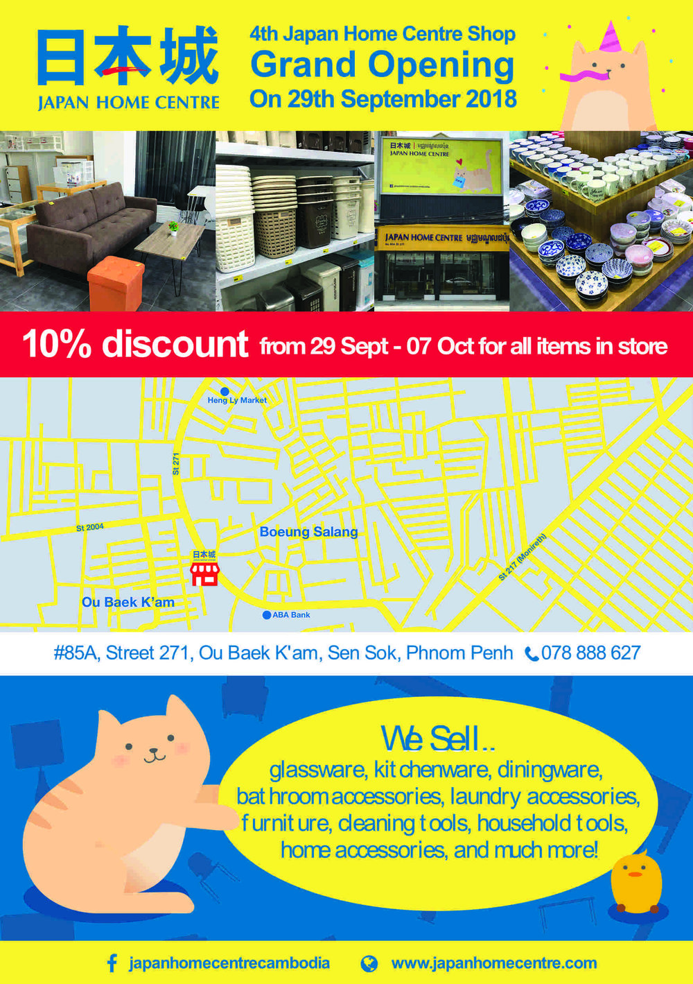 4th-shop-flyer-eng-final.jpg