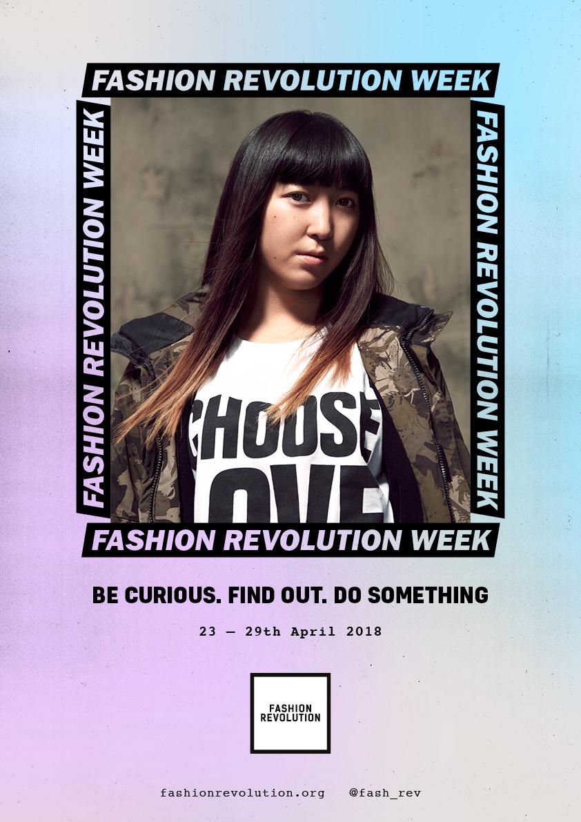 FashRev_Campaign_posters14.jpg