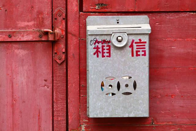 (c) Jess Yu | stock.adobe.com