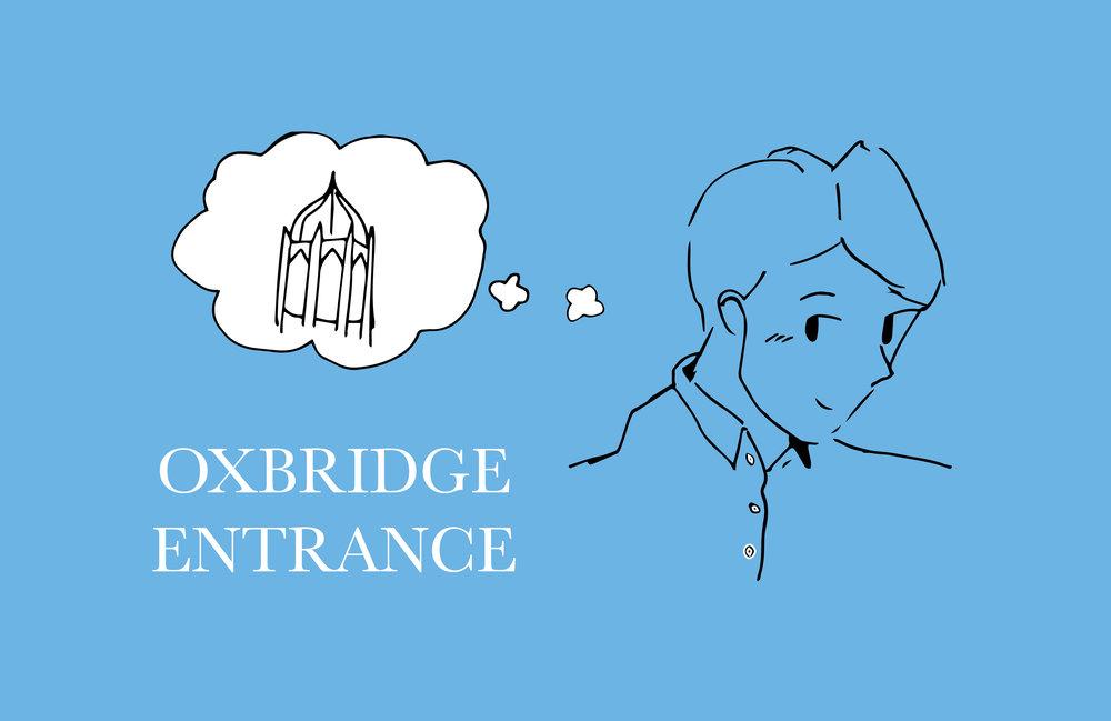 Oxbridge Entrance - Illustration.jpg