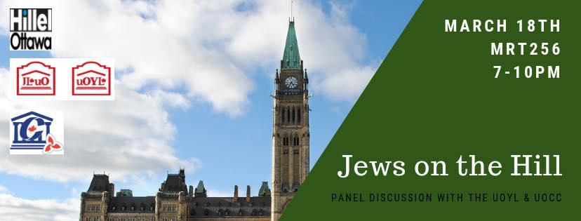 Jews on the Hill - CVUO - uottawa events.jpg