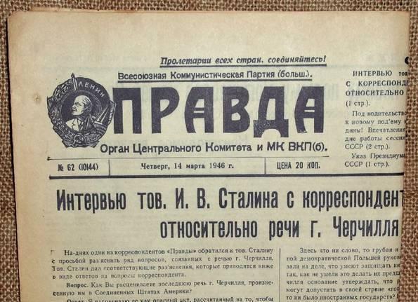 Interview Stalina o Cherchille.jpg