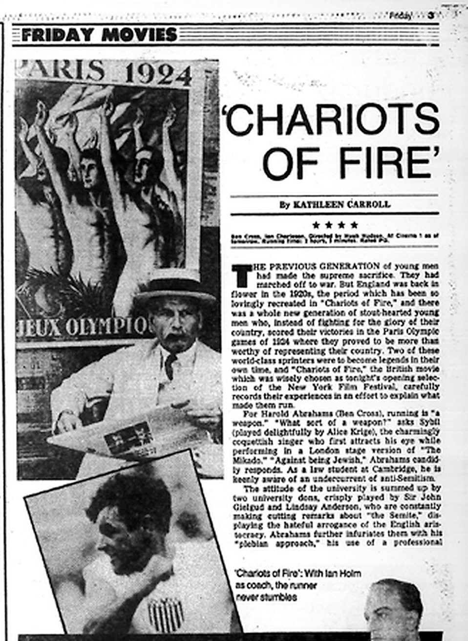 "Kathleen Carroll review of ""Chariots of Fire"" for NY Daily News"