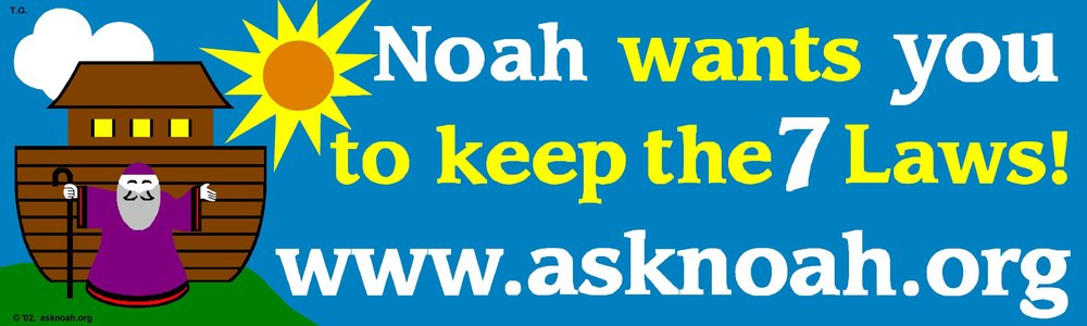 A    sknoah.org    Non-Jews can discover their purpose in life in accordance with G-d's Torah