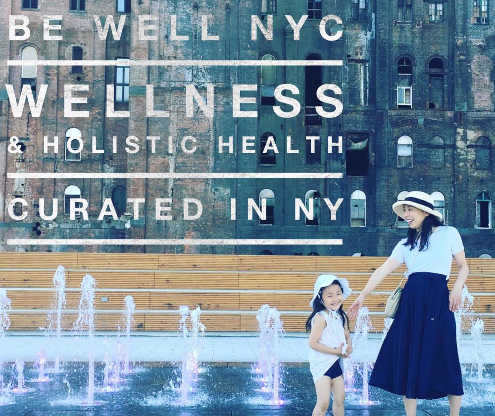ニューヨーク発 - ウェルスビジネスコンサルティングホリスティックヘルスコーチング