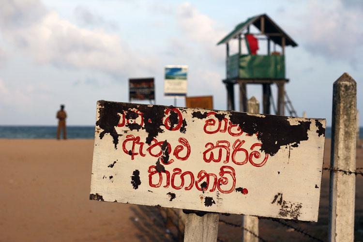 Beach at Trincomalee