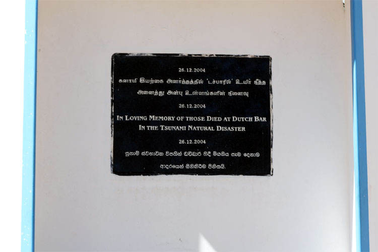 Dutch Bar Memorial