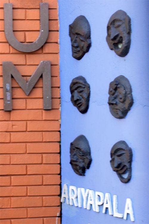 Masks Museum