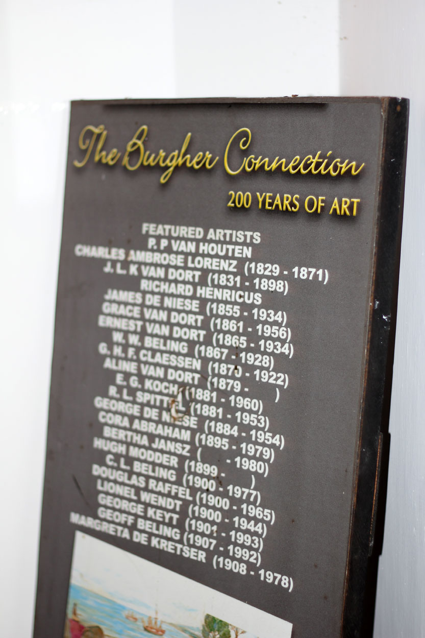 DBU Art Connection
