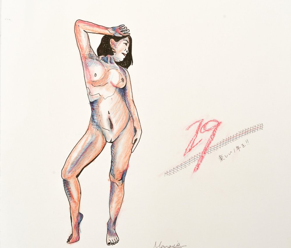 "29. Manami Ueda [ @mananfran ]  Ink and Pastel on Paper 8""x10"""