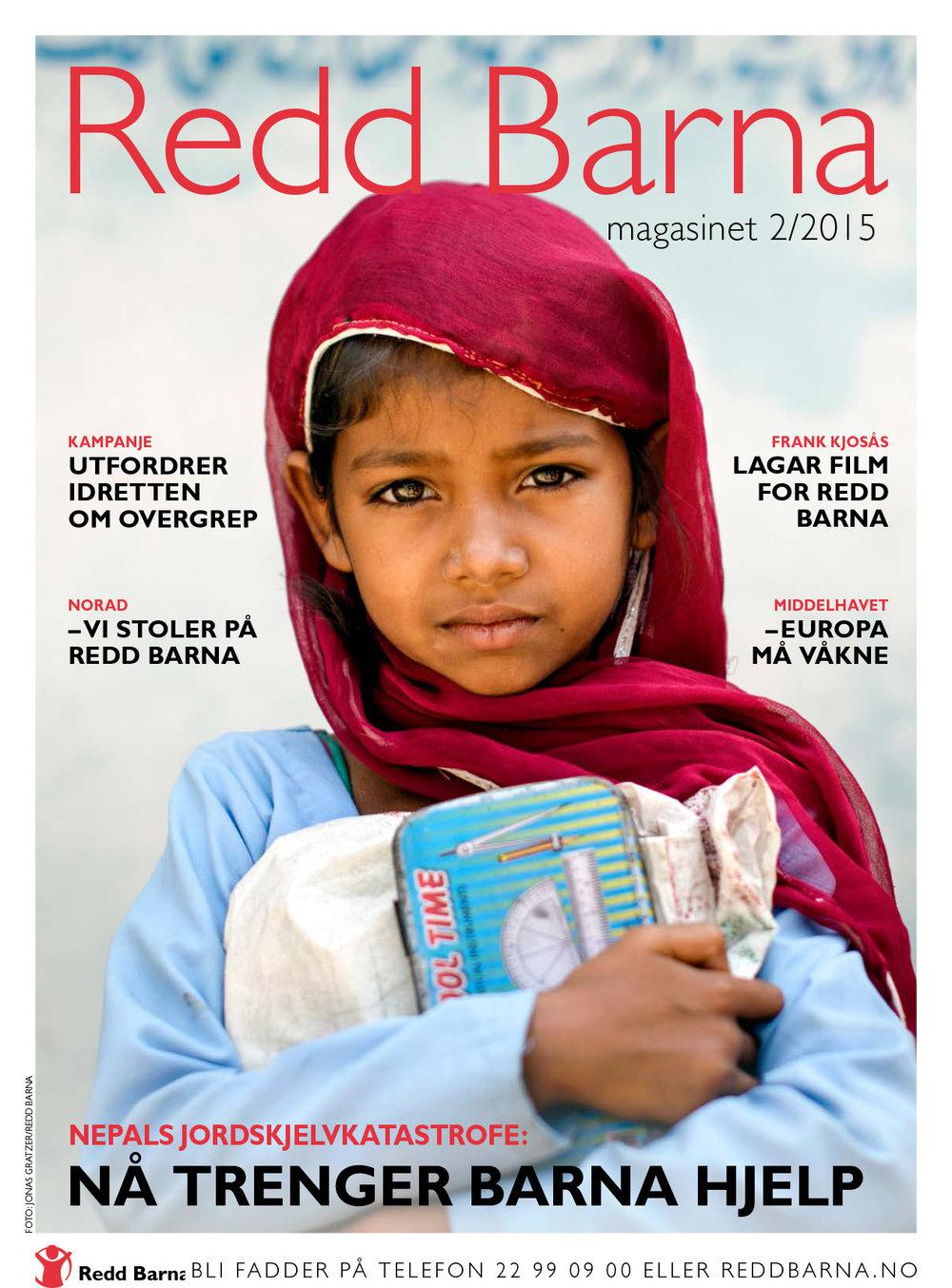 Redd Barna-magasinet nr.2 2015-1.jpg