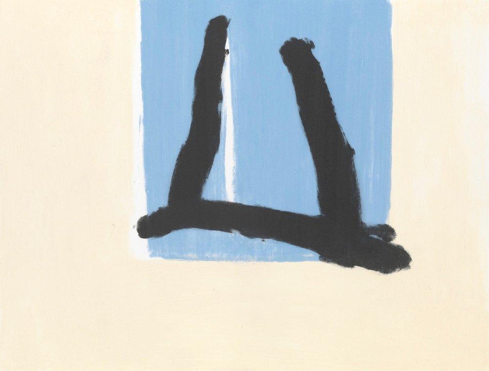 Robert Motherwell,  Summer Sign , 1990, Carborundum on Whatman paper, Edition of 38, 84.1 x 78.7 cms (33 1/8 x 31 ins)