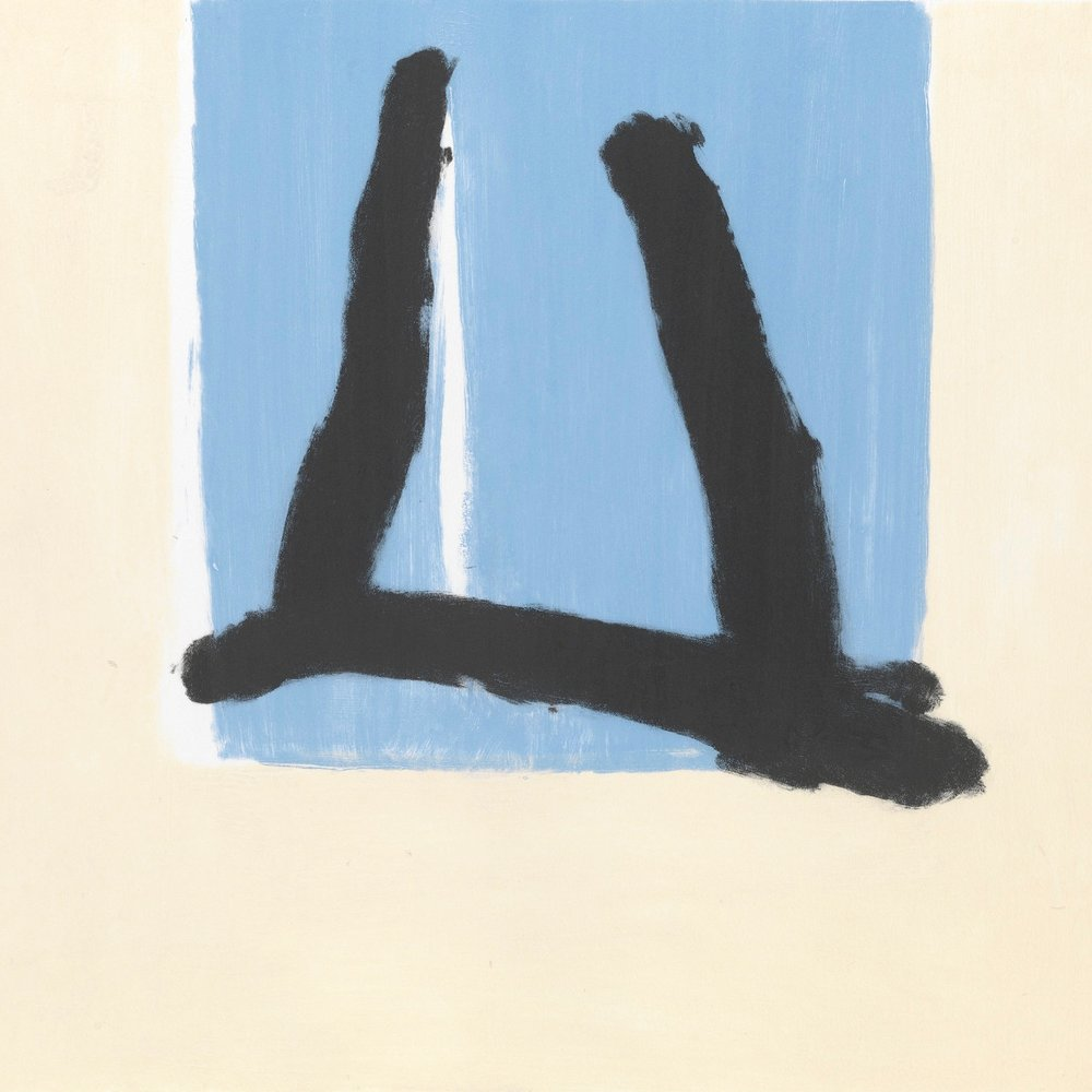 Robert MotherwellPrints from the Artist's Studio - 12 September - 6 October