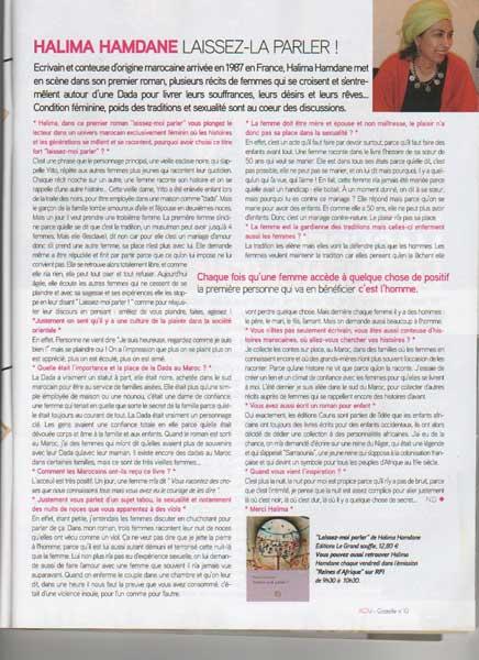 gazelle-juilaut2007-002-r.jpg