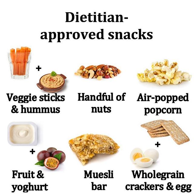 I'm always getting asked about SNACKS 🍏🍫 Truth is, they can make or break an otherwise healthy diet. So here's some of my top recommendations when it comes to healthy snacking 👍🏼 🥕 Veggie sticks and hummus for a boost of gut-loving fibre 🥜 A small handful (30g) of raw unsalted nuts for a dose of heart-healthy fats 🌽 Plain air popped popcorn to contribute to your daily wholegrain target 🍓 Yoghurt and fruit for bone-strengthening calcium 🍯 A healthy muesli bar - I'm always recommending @barleyplus bars! 🥚 Wholegrain crackers topped with a boiled egg for muscle-building protein