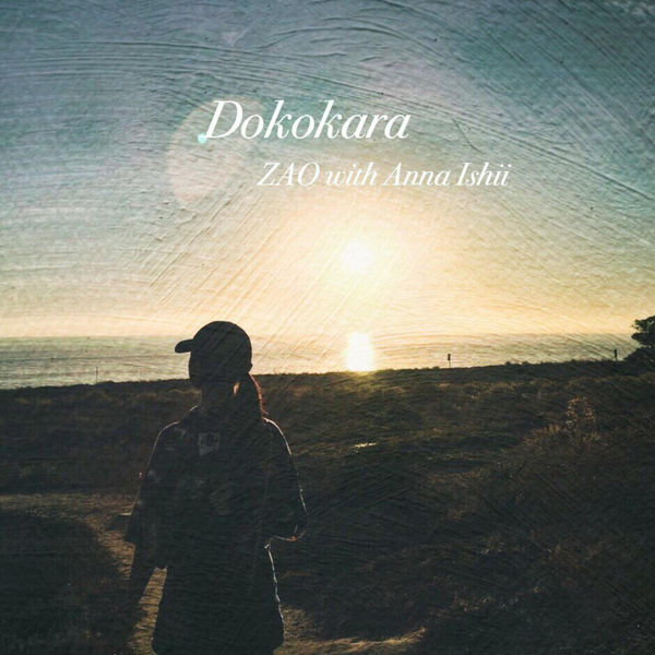 """DOKOKARA (Released 12/2/16)   Featured with Zao who is Rapper from Hiroshima. Title """"Dokokara"""" means """"Where is this from?"""" But there's meaning behind it """"Let's go back home'"""".       WATCH HERE"""