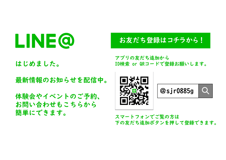 katop_line_clear - コピー.png