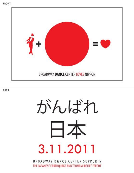 Broadway Dance Center Loves Nippon