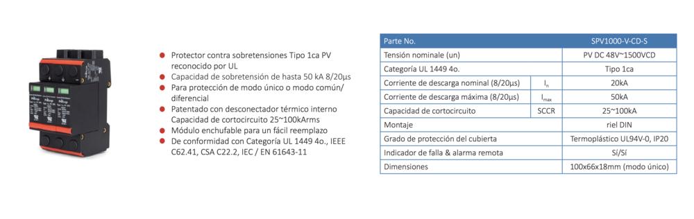 SPV1000-V-CD-S.png