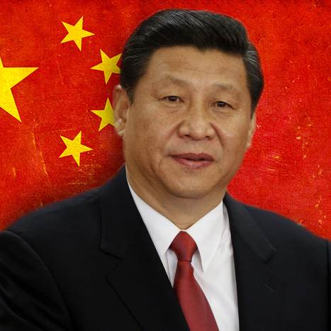 China - Read More