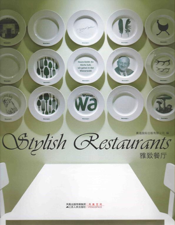 Stylish Restaurants