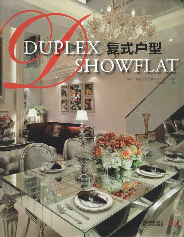 Duplex Showflat