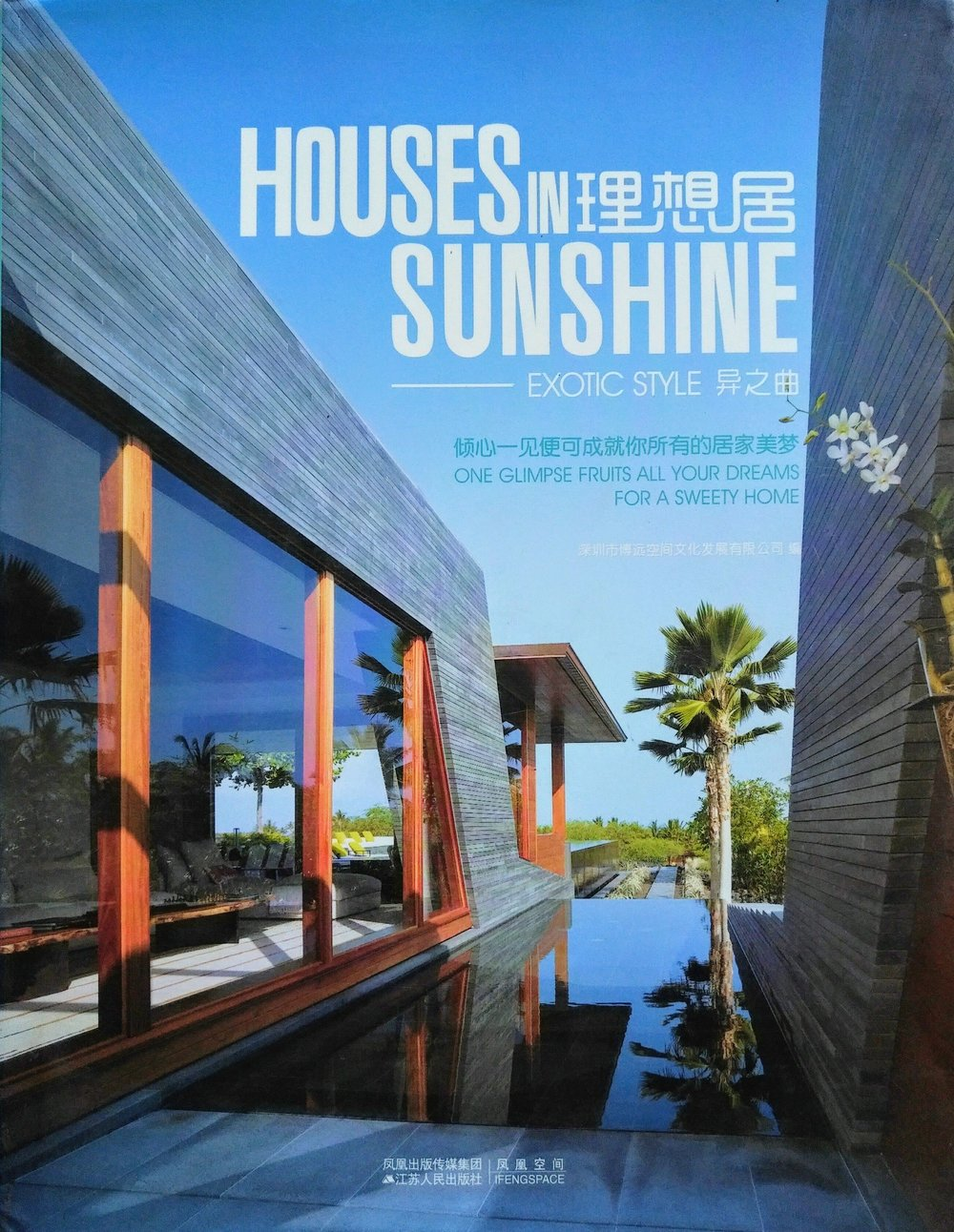 Houses in Sunshine