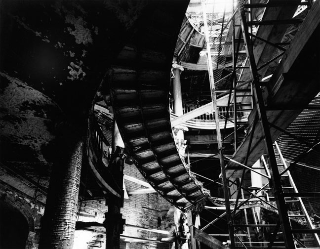 Lunatic Asylum, Roosevelt Island, 1993