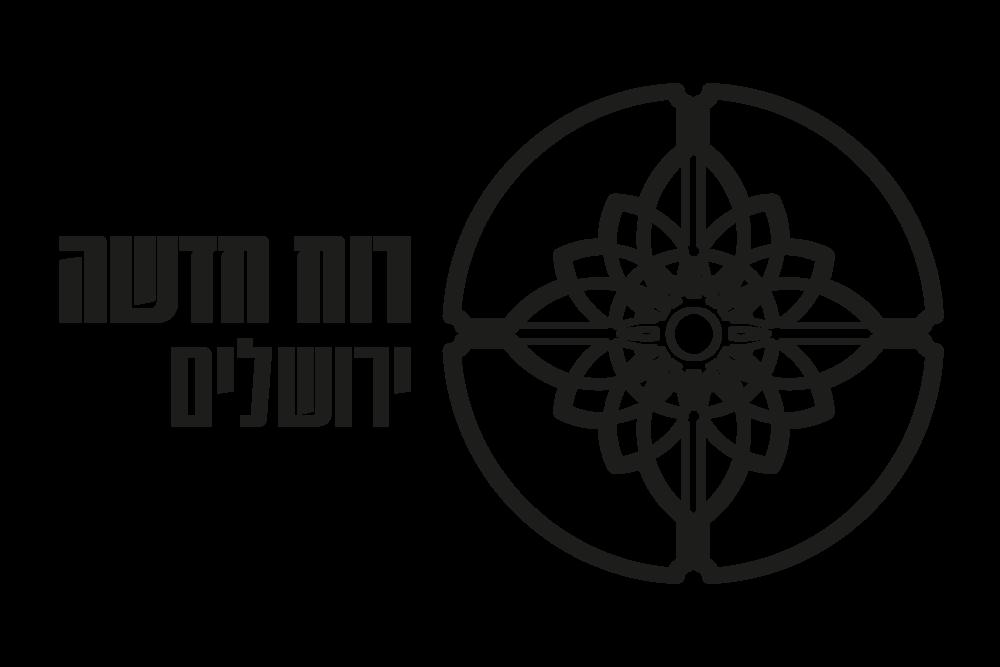 horizontal logo black heb.png