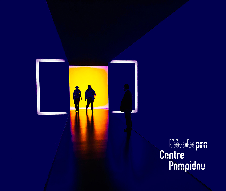boma-france-institute-perspectives-exponentielles-pompidou.jpg