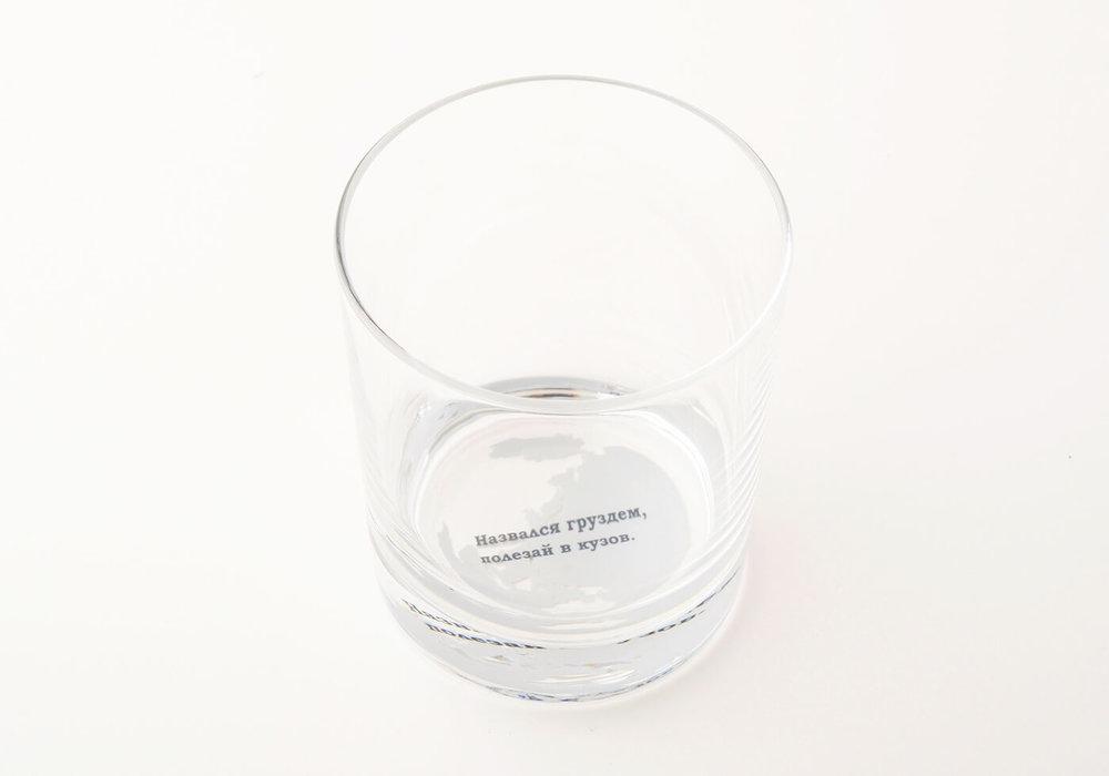 glass_04.jpg