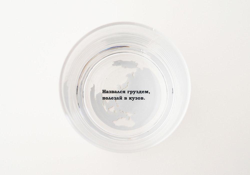 glass_05.jpg