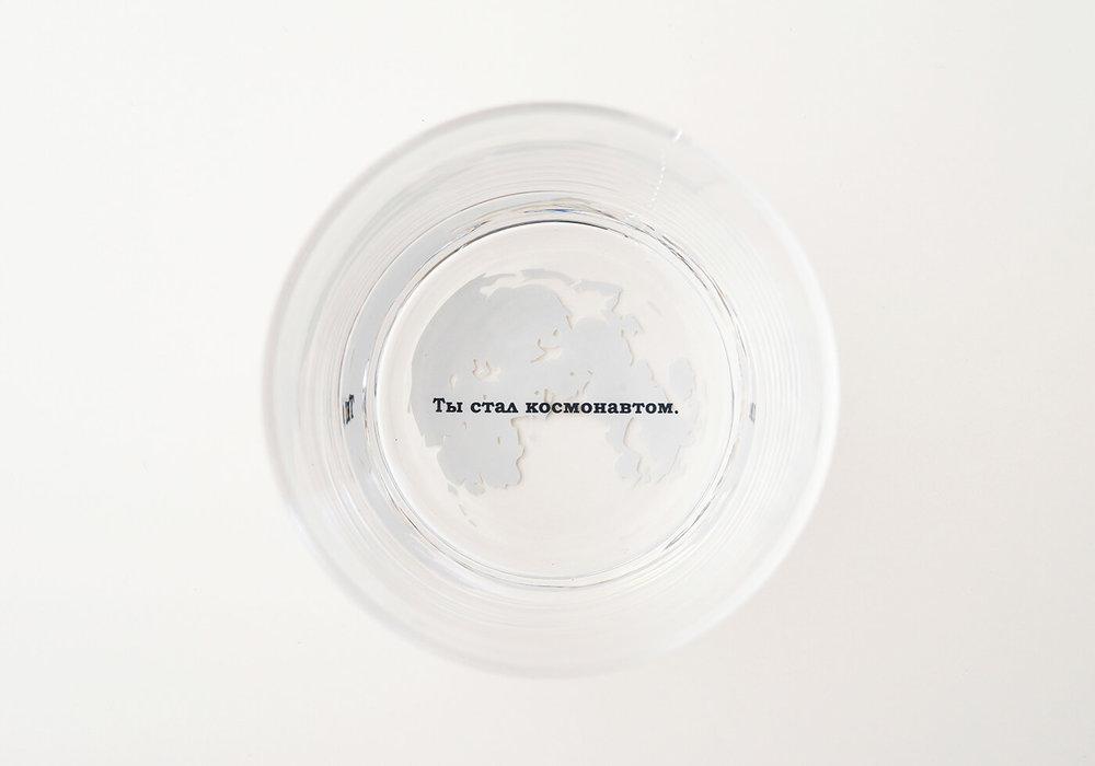 glass_06.jpg