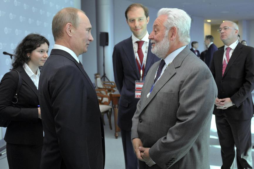 Ekaterinburg Expo20202.jpg