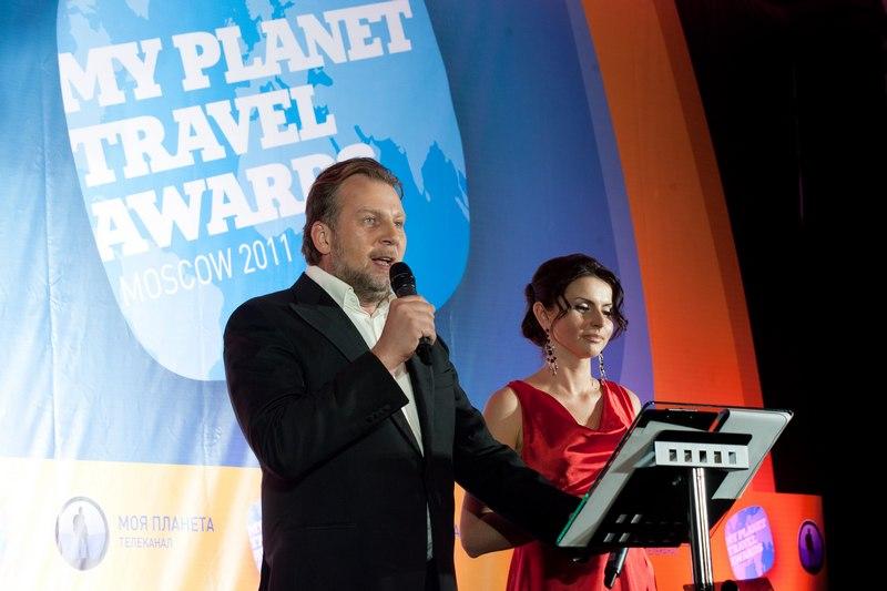 My_planet_travel_awards_217.jpg