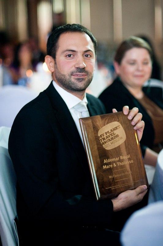 My_planet_travel_awards_521.jpg