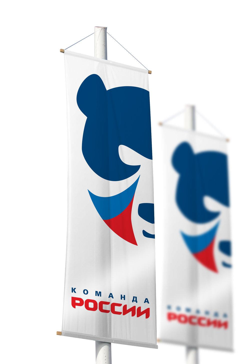 Flag-1.jpg