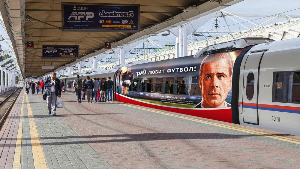 train-3.jpg