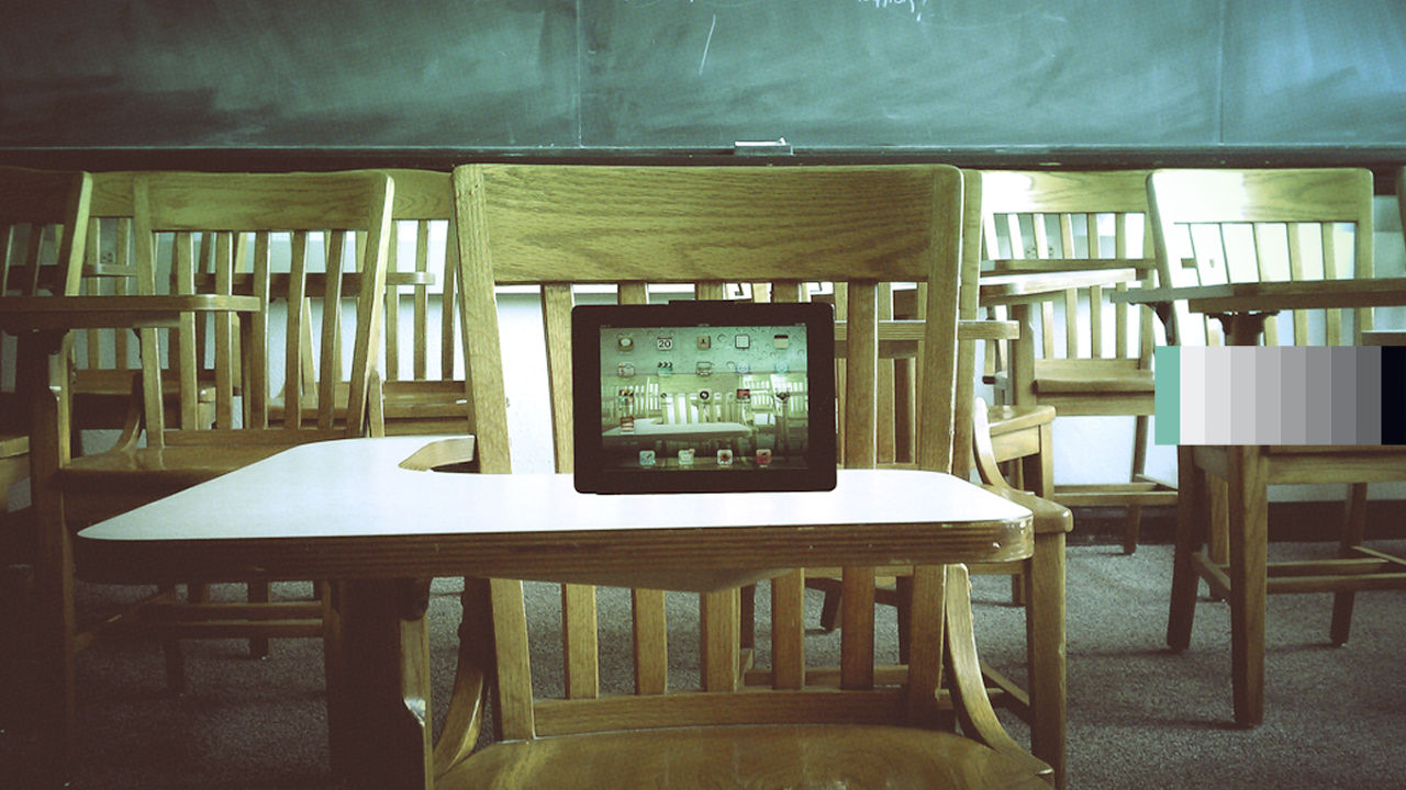 Has the digital revolution finally reached education?