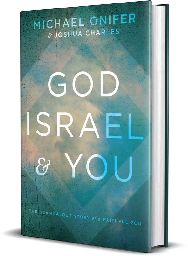 God, Israel & You