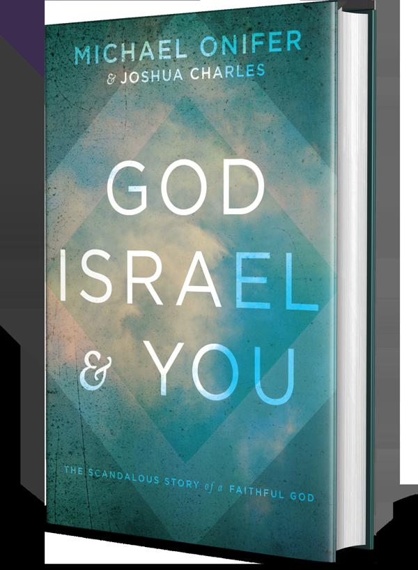 God, Israel & You