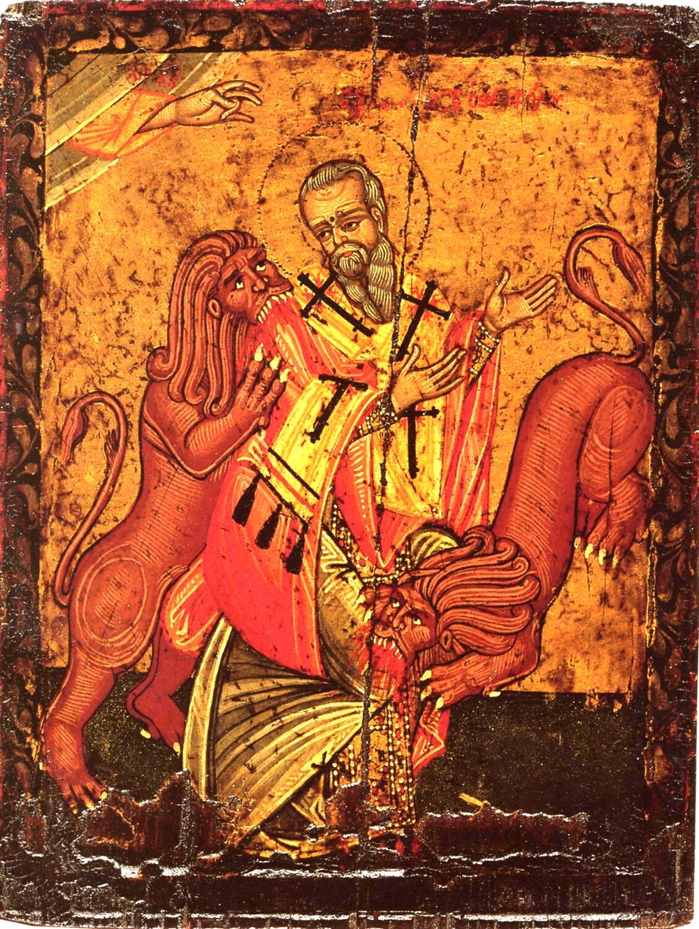 Ignatius of Antioch (fed to lions).jpg
