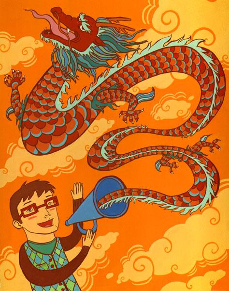 dragon_web