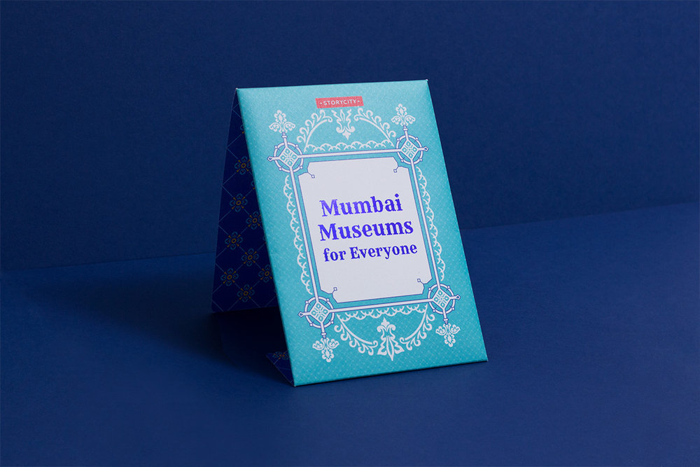 Museum-Map_Cover-01.jpg